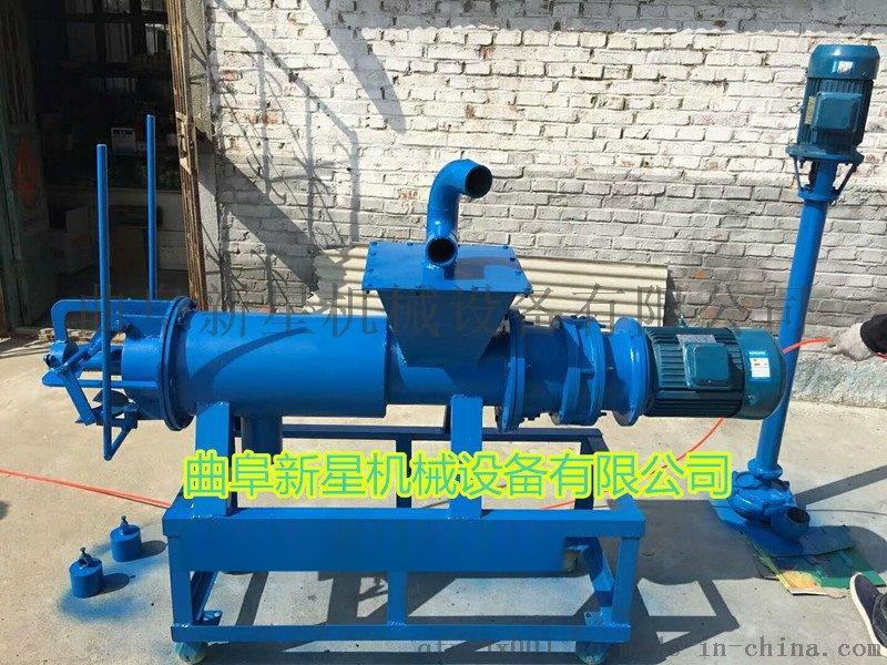 专用固液脱水分离机  养殖户用分离机745194972