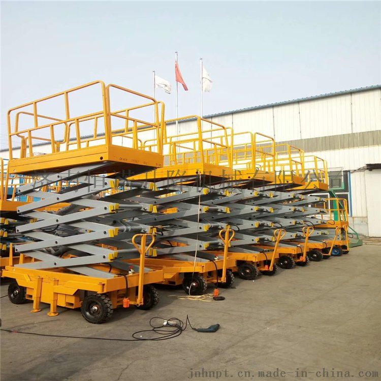 现货销售4-18米移动式升降机 电动升降平台44253082