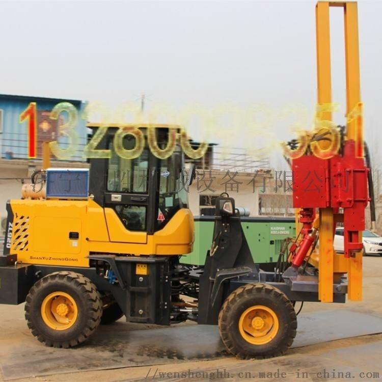 高速公路护栏打桩机 装载式打桩机厂家56762722