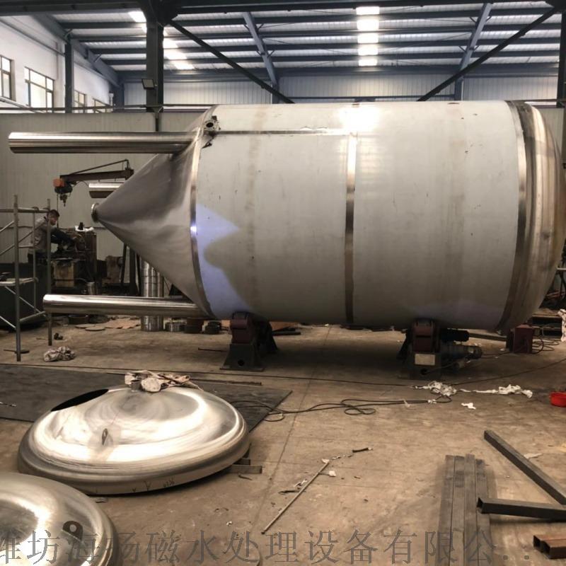 立式发酵罐 厂家低价 带搅拌液体 乳制品发酵罐79762992