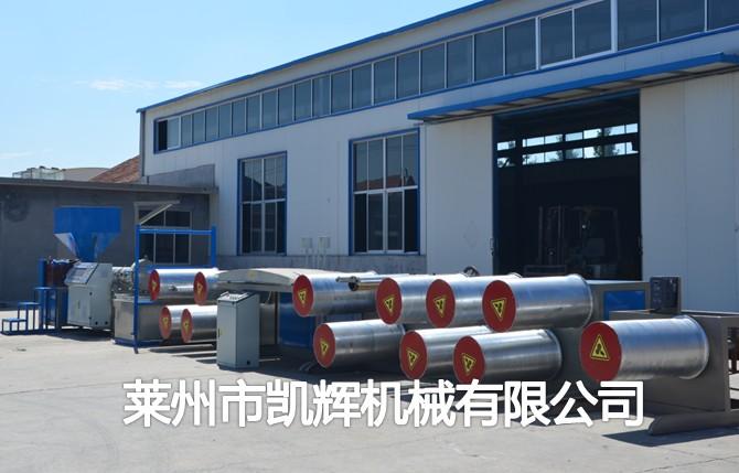 塑料坯子绳拉丝机,扁丝拉丝机器,PE拉丝机厂家29774012