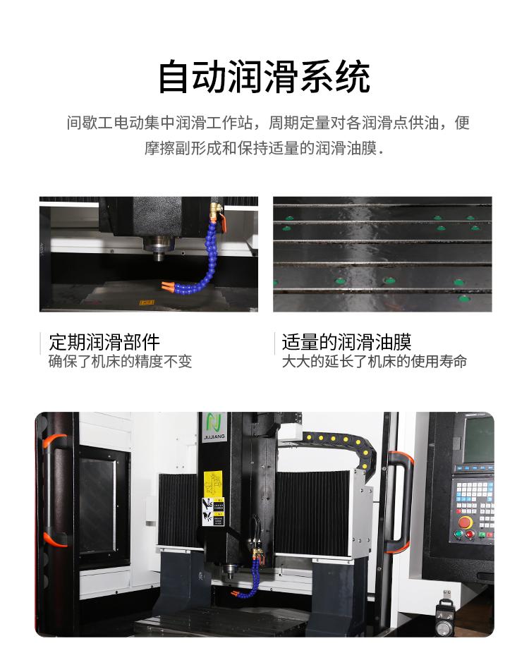 小型数控机床润滑系统.jpg