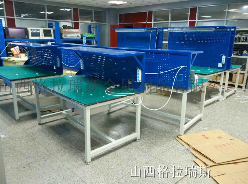 山西太原轻型灯架工作台电子电工钳工工作台供应90892652
