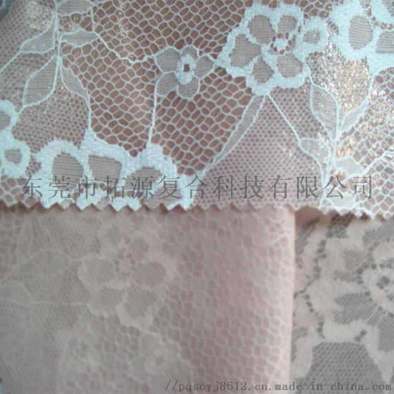 白蕾丝复合杏色雪纺.jpg