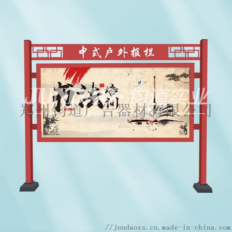郑州户外广告栏宣传栏供应商854912202
