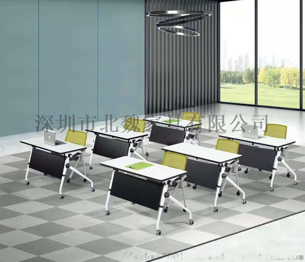 培训班折叠桌椅-员工折叠培训桌椅-可移动培训桌椅123205555