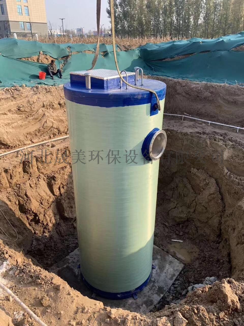 玻璃钢污水预制提升泵站带粉碎设备装置厂家直销858263542