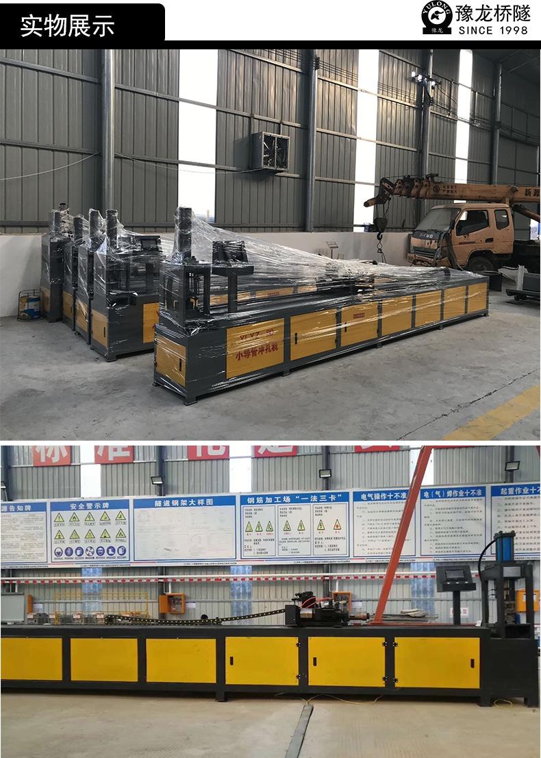 地铁小导管冲孔机型号 重庆50小导管冲孔机优势