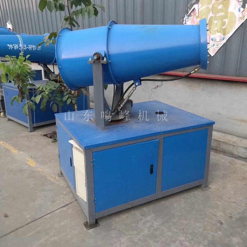 施工建设环保喷雾炮,扬尘治理喷雾炮131573722