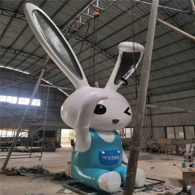 玻璃钢白兔雕塑 楼盘小区景观卡通雕塑造型952997525