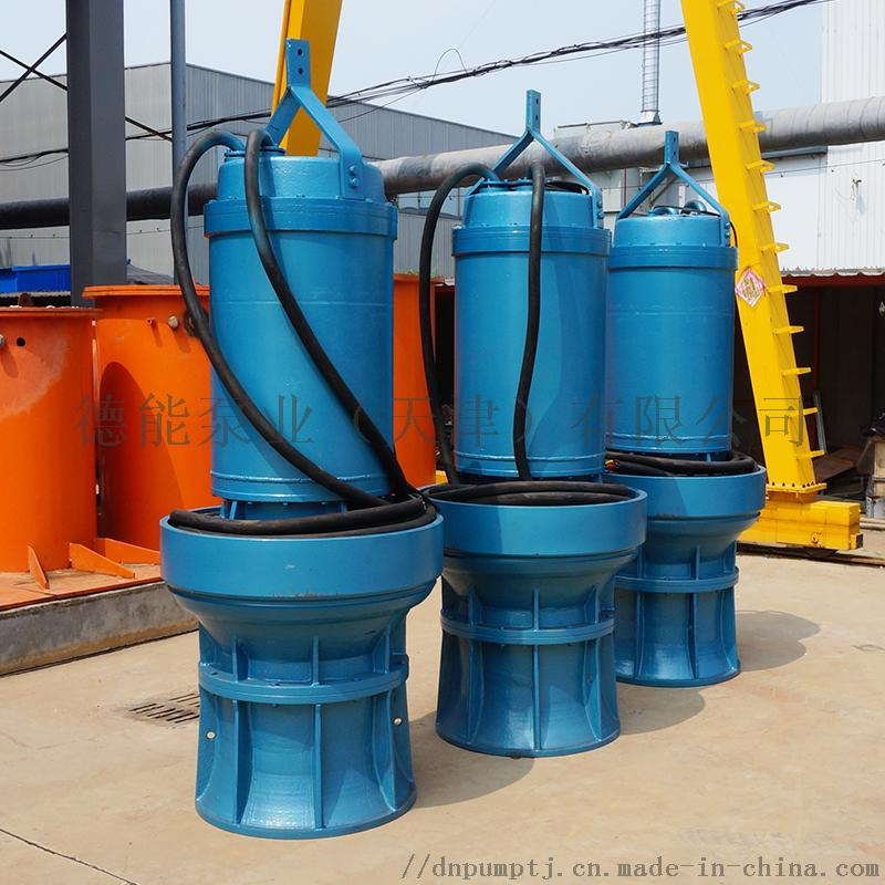 玻璃钢一体化泵站潜水混流泵839709452