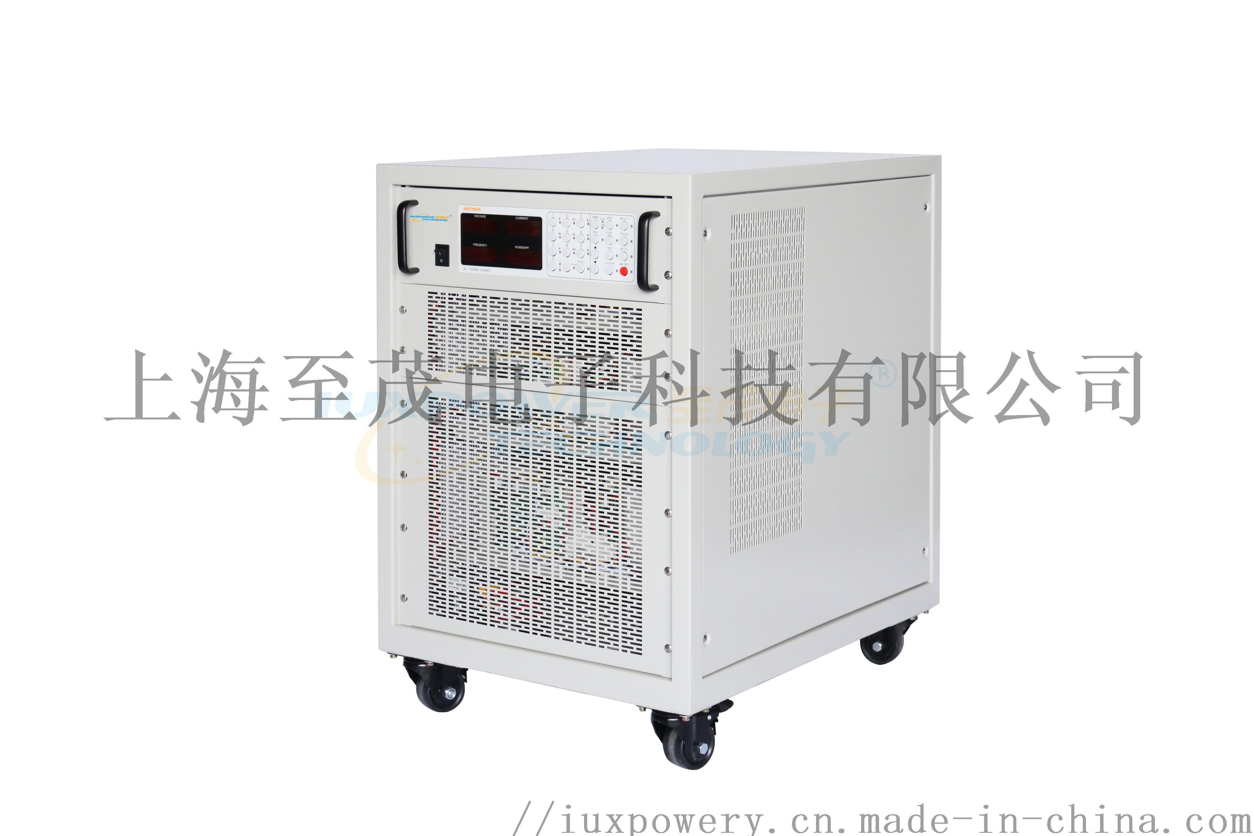 官方正品AC500VA線性可編程交流電源822896015