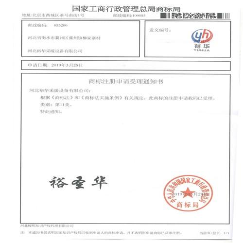 ur7002-600压铸铝散热器专用铝合金(缺点、厂家、品牌)_裕华采暖101831872