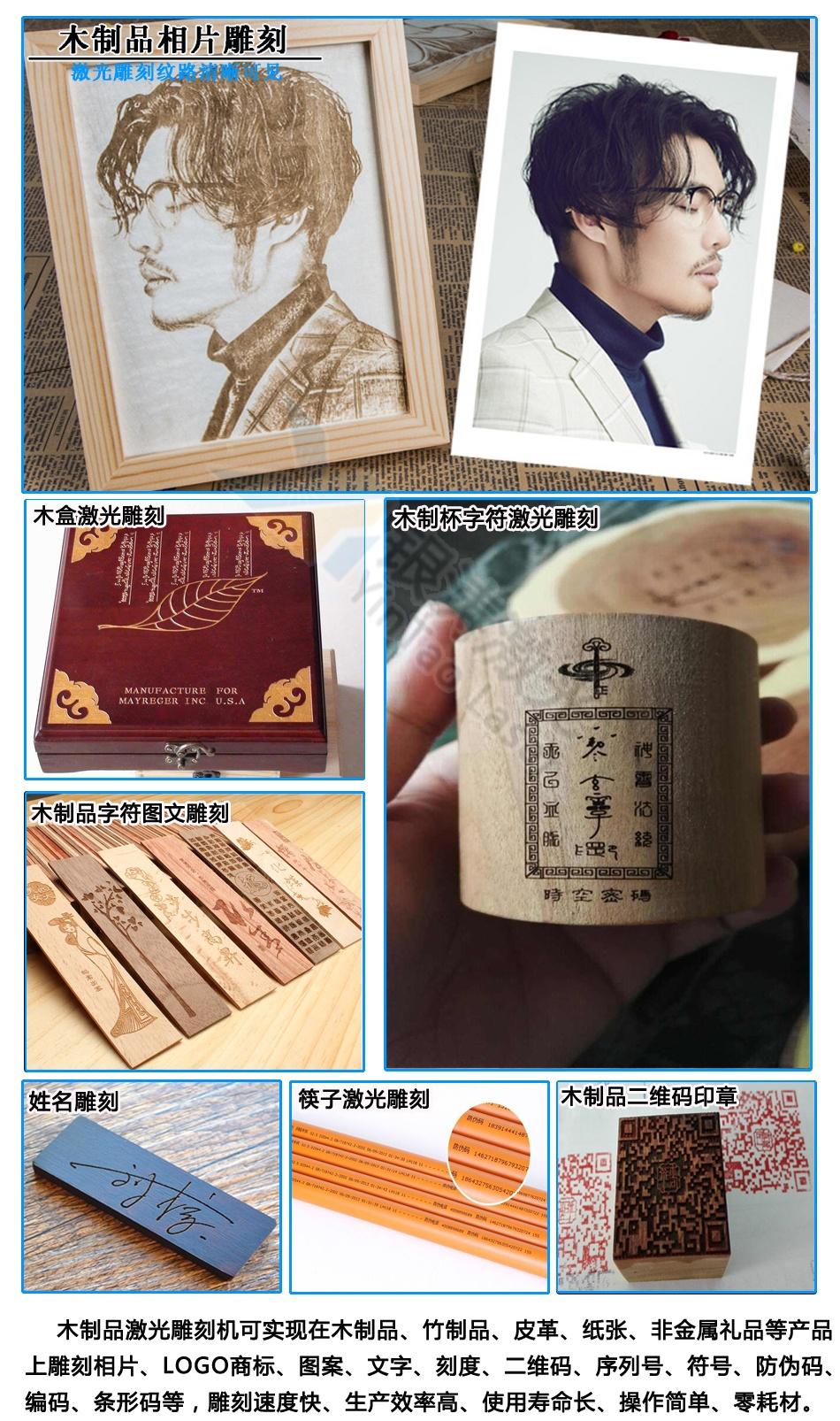 木制品首图模版.jpg