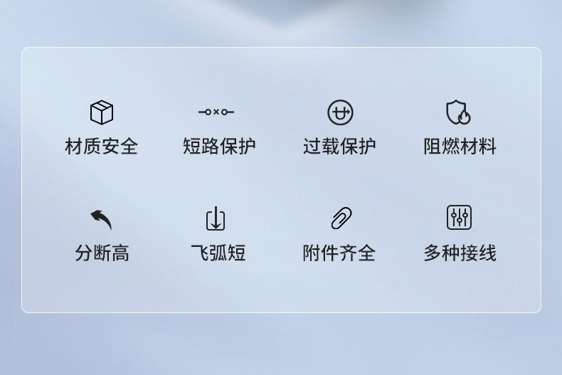 断路器详情-云集_02.jpg