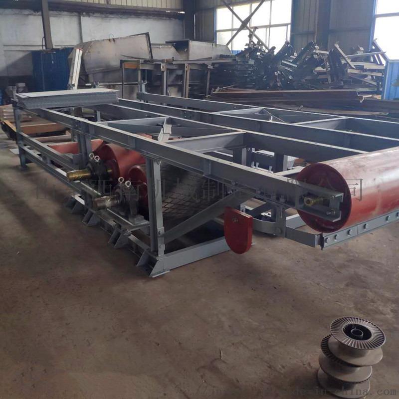 沙子带式输送机设计,工业皮带机,带式输送机型号全851097232