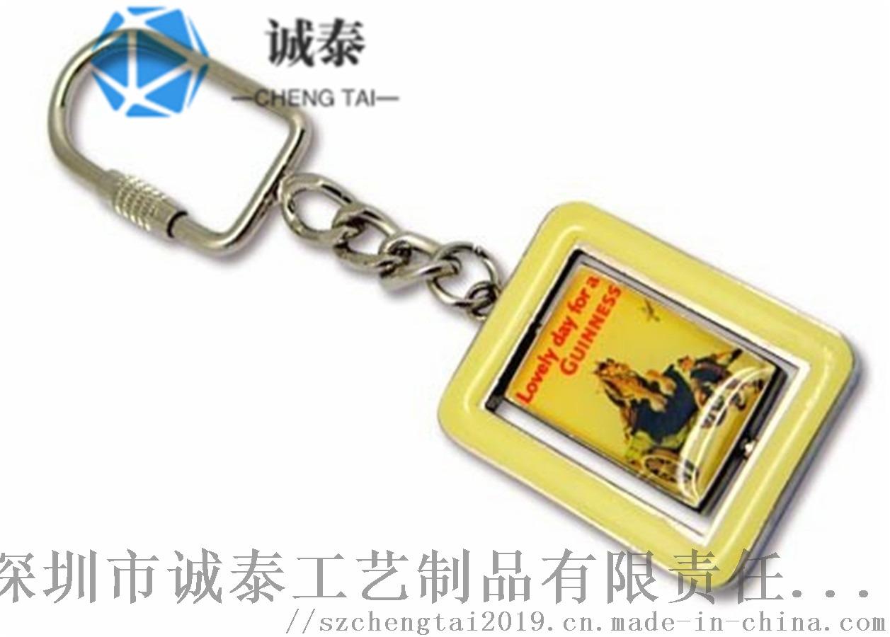 时尚钥匙挂件定制三角形钥匙扣找东莞钥匙扣厂家869528695