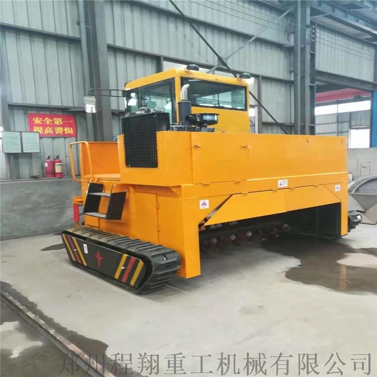履带式翻抛机 有机肥生产线设备 翻堆机厂家在线报价901195415