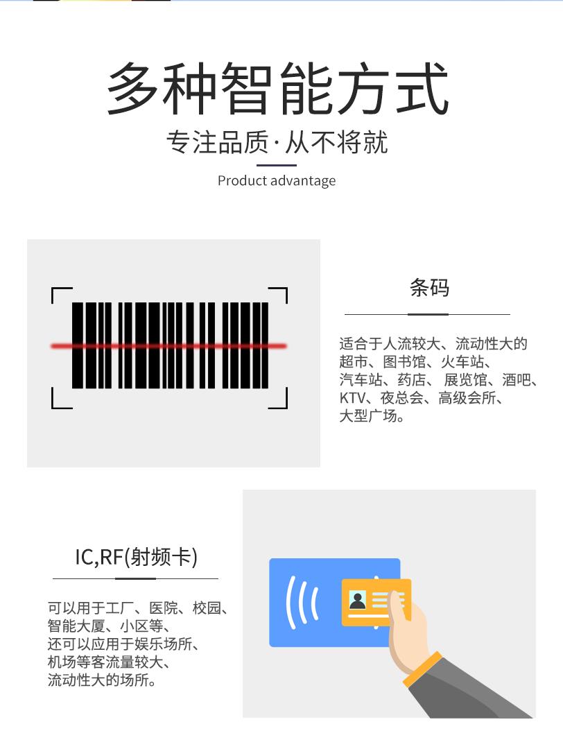 存包柜_0012_图层-1_07.png