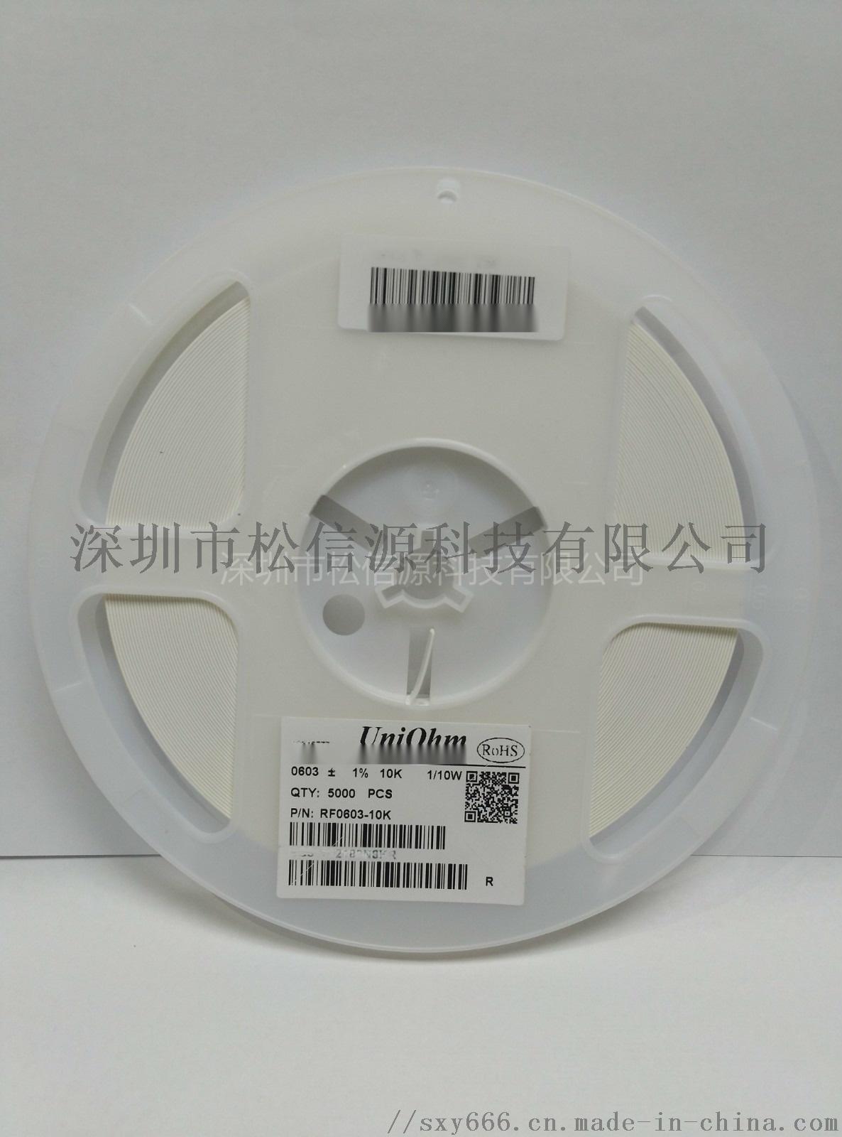 陶瓷电阻,RF0603-10K贴片电阻器850840585