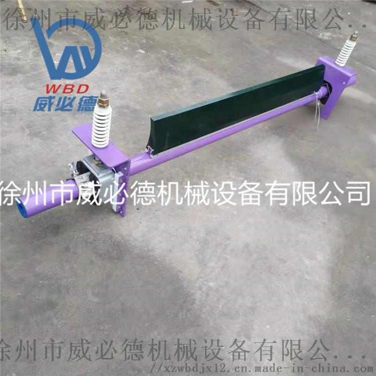 微信图片_20210804073500.jpg