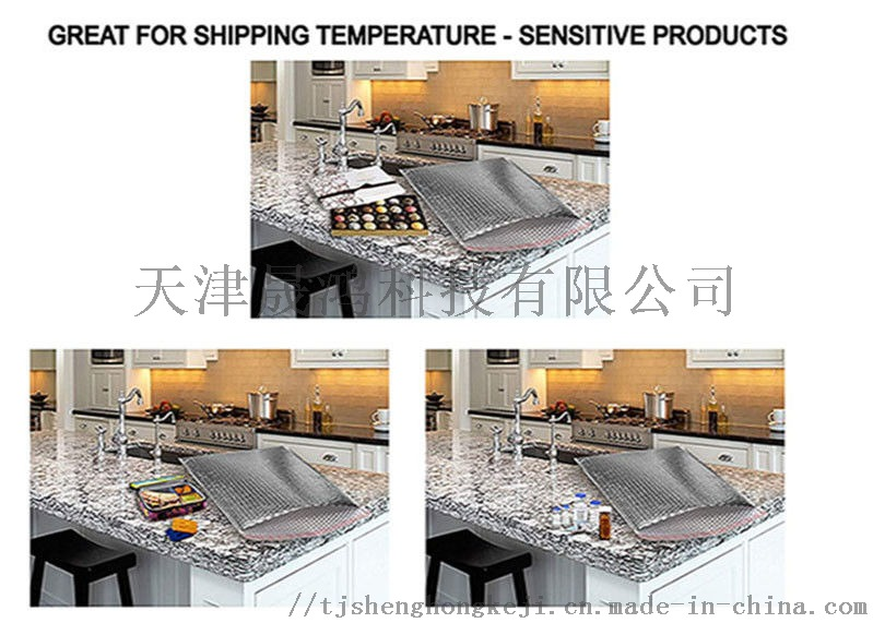 pl23388858-thermal_insulated_cool_shield_metallic_bubble_8x11_food_grade_padded_envelope.jpg