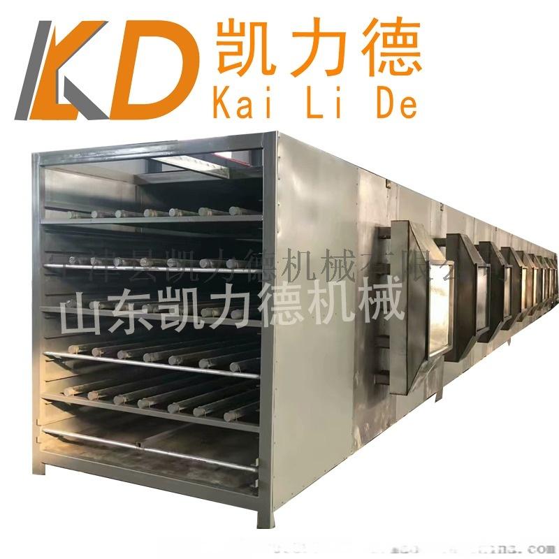 工厂塑料颗粒烘干脱水设备 全自动效率高96852802