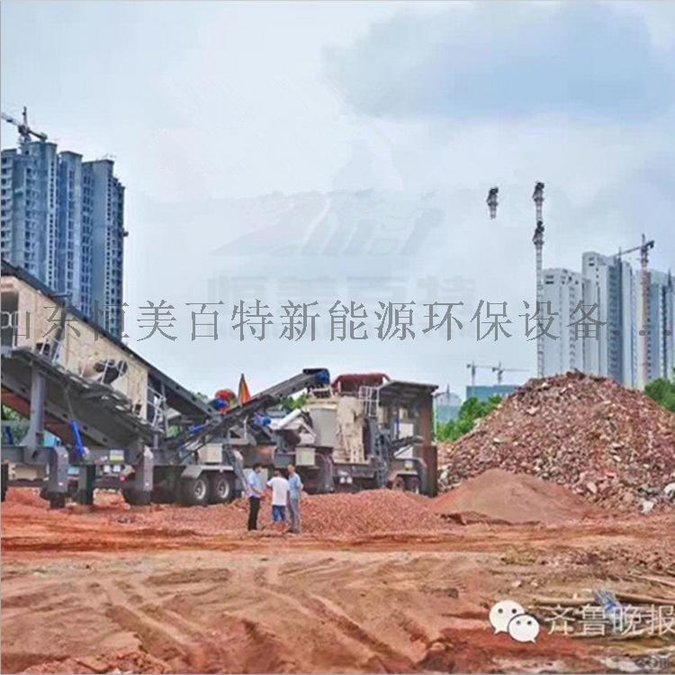 建筑垃圾破碎站 矿山破碎生产线 移动式破碎站72175572