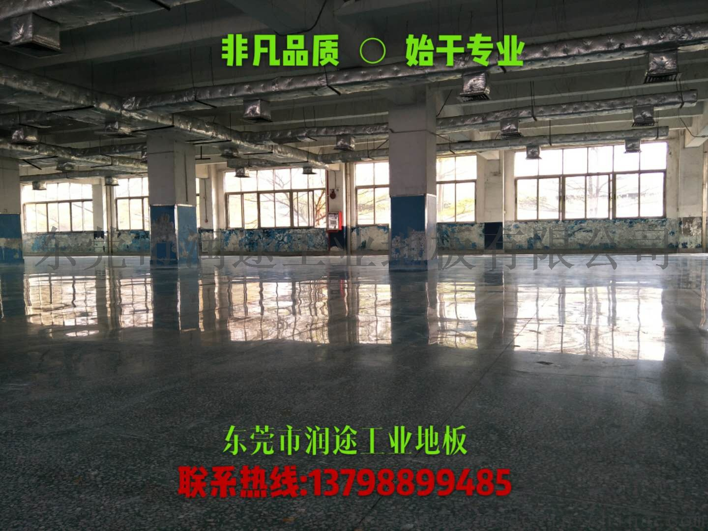 廣東開平水泥地面翻新、開平工廠舊地面起灰起砂翻新746807212