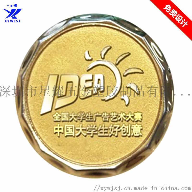 南京青奥会徽章定制2014运动会纪念徽章电镀金色804154375