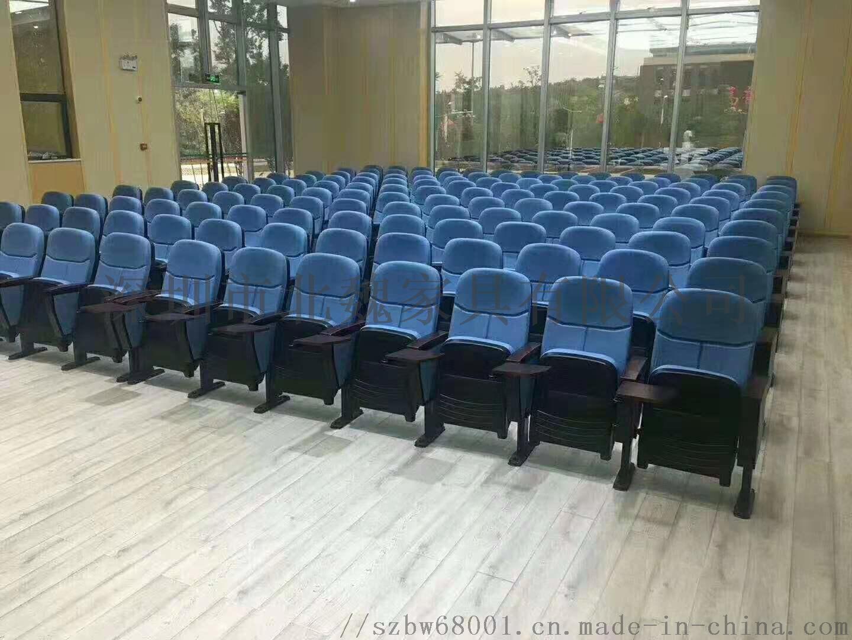 會議室禮堂椅、會議室禮堂椅價格、會議室禮堂椅批發98098865