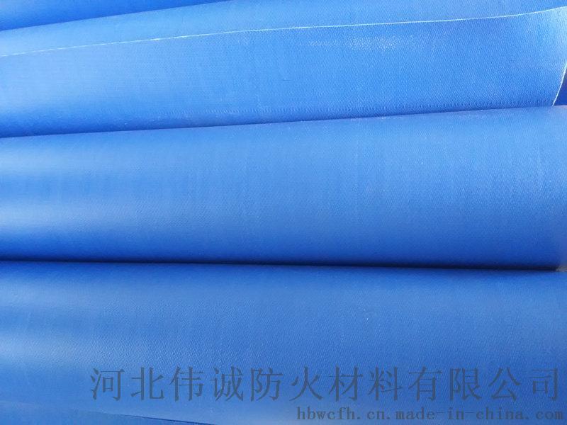 蓝色30米防火布 (6).jpg
