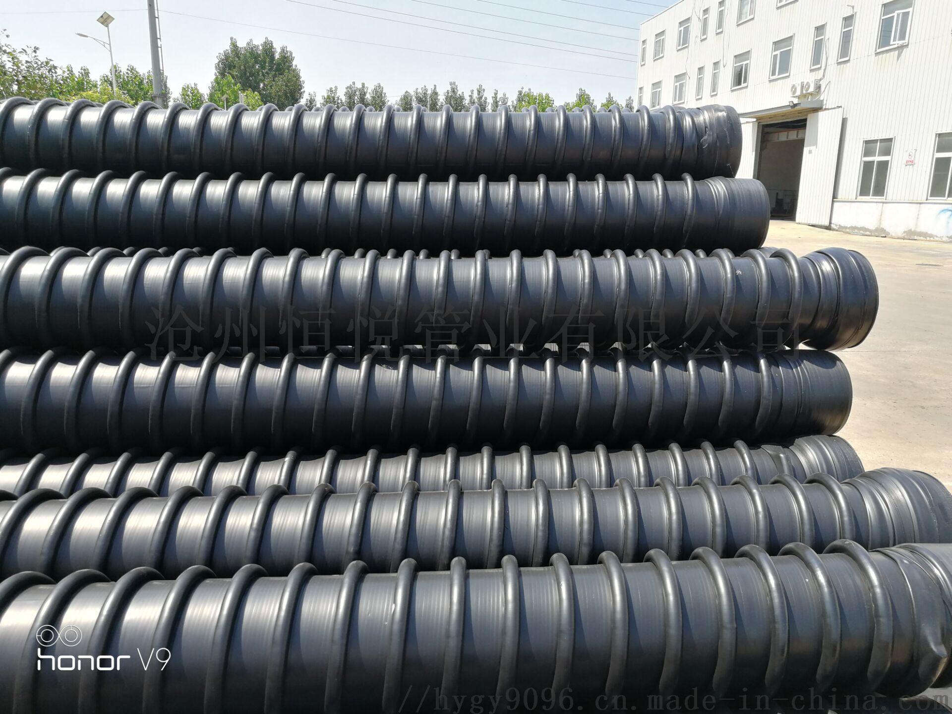 缠绕排水管克拉管直销厂家报价767723822