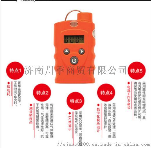 便携式油气泄漏检测仪汽油二  浓度检测仪报 仪818979215