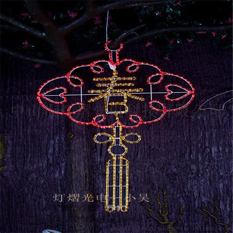路燈杆裝飾燈 亞克力中國結 吸塑燈籠60589005