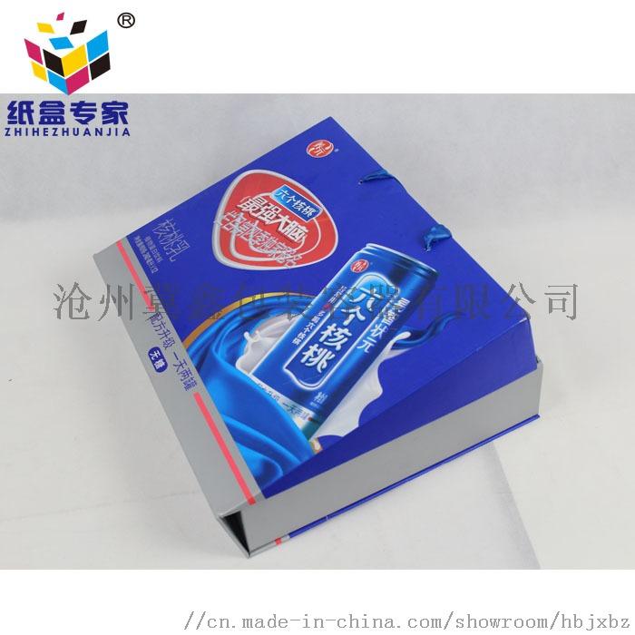 定做低溫奶箱子 奶箱禮盒  保健飲品紙箱禮盒758481232