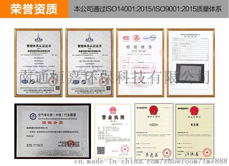 產品詳情通用——750_05