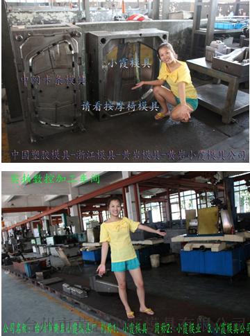 汽车塑料模具厂家 (1).png