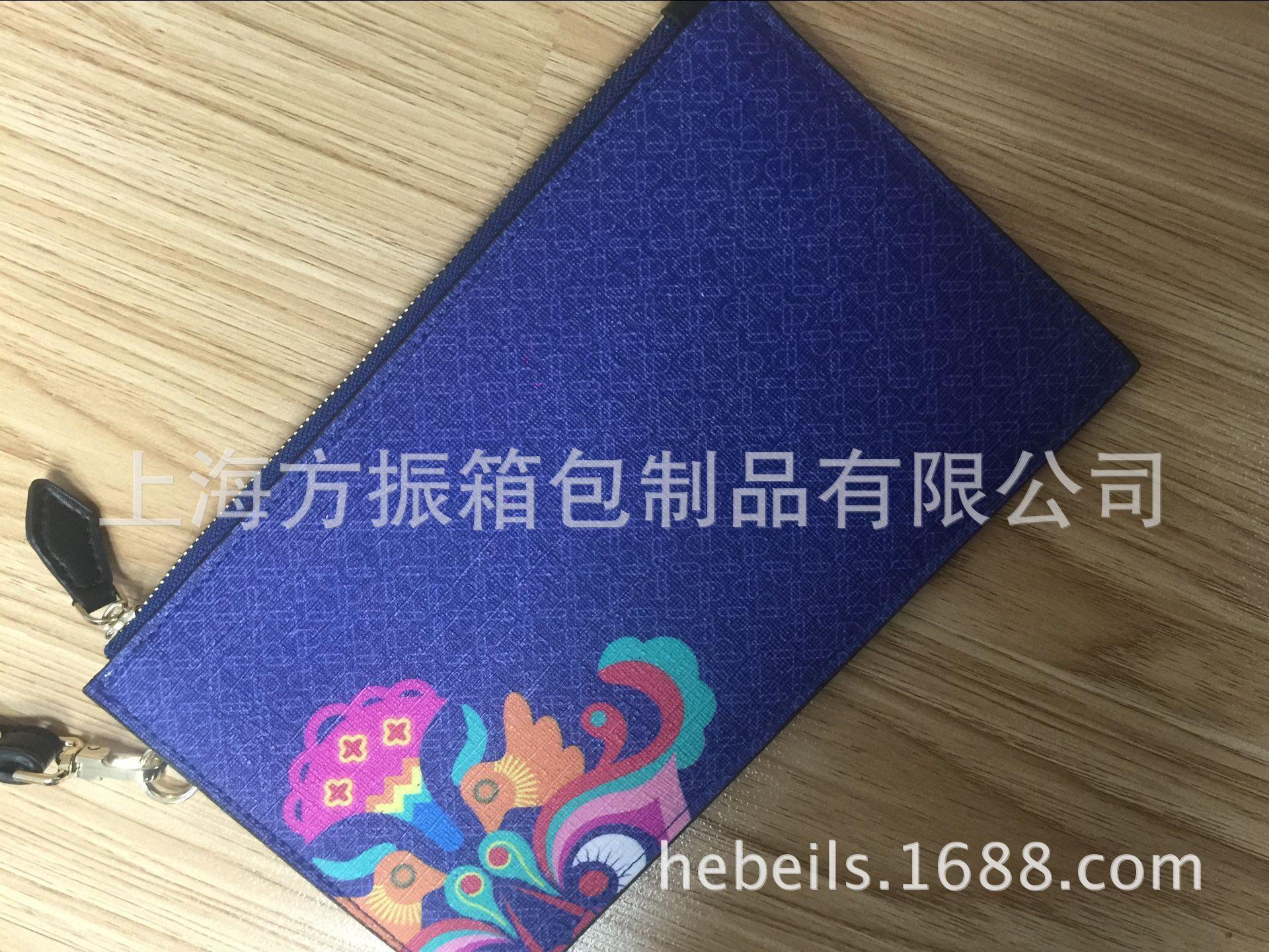 QQ圖片20170926172908