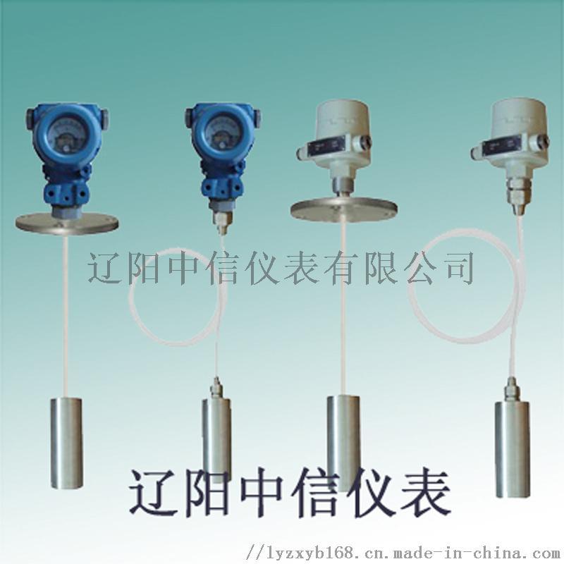 UYS-100 200 静压式液位变送器.jpg