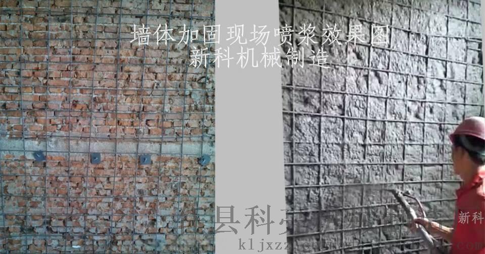 农村盖房粉墙抹灰机器要效率选水泥喷浆机37453772