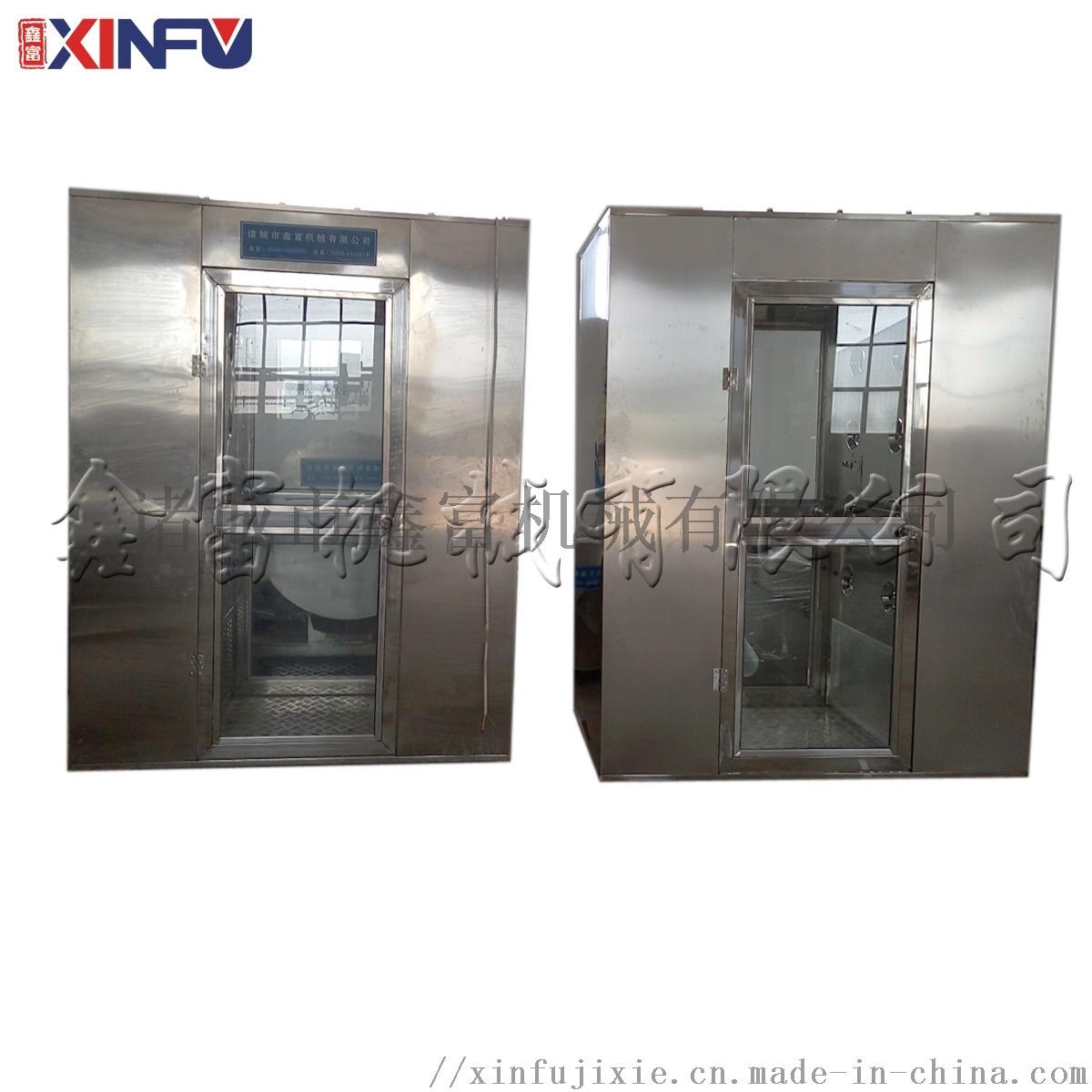 风淋机、空  淋室  空气浴尘室72592992