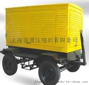 严格【150公斤350公斤空压机】标准75677582