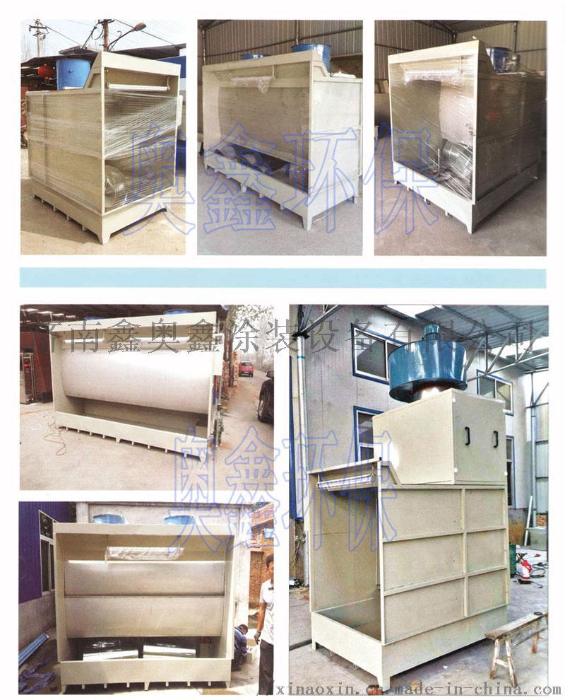水帘柜2.jpg