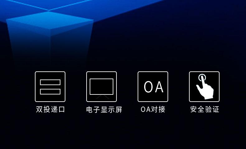 智慧文件交換箱_02.jpg