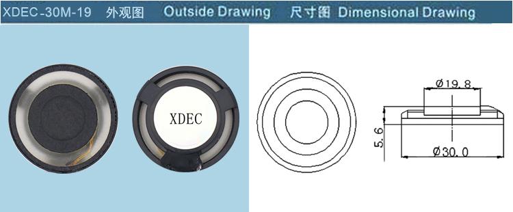 XDEC-30M-19