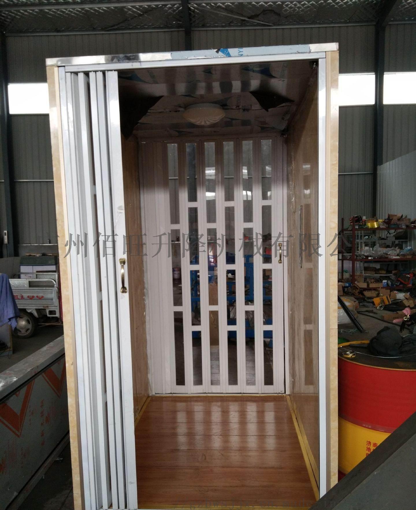 清遠家用電梯廠家供應放心品牌無機房小型家用電梯820786715