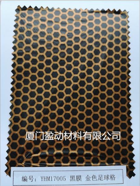益阳TPU胶膜哪家好 娄底装饰膜无缝胶膜价格100777795