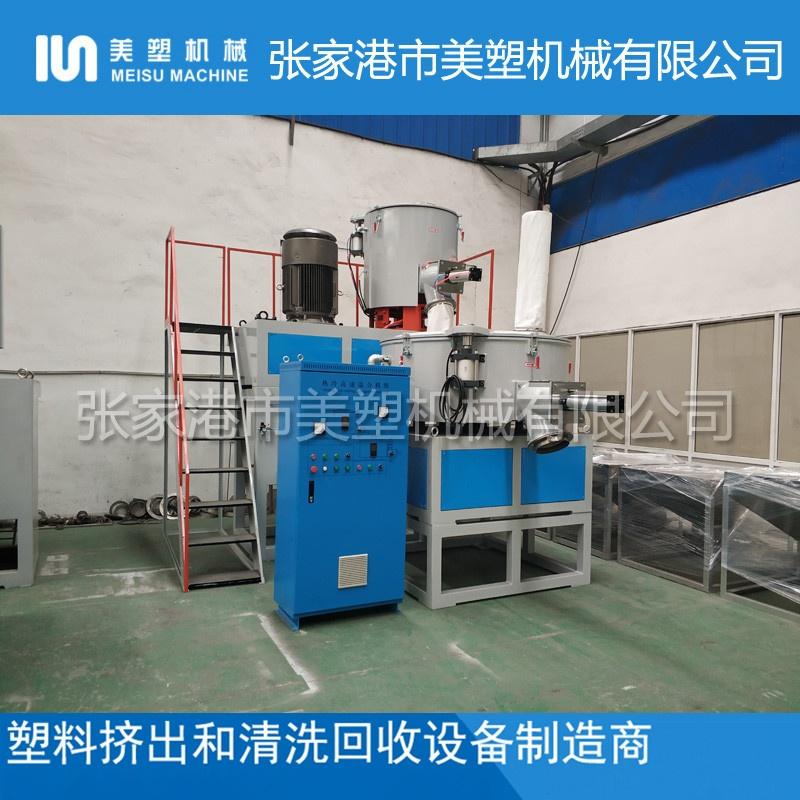PVC高速混合机 (123).jpg