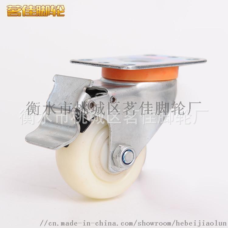 3寸白尼剎車金鑽輕型腳輪 A平涼小型白尼腳輪A843328245